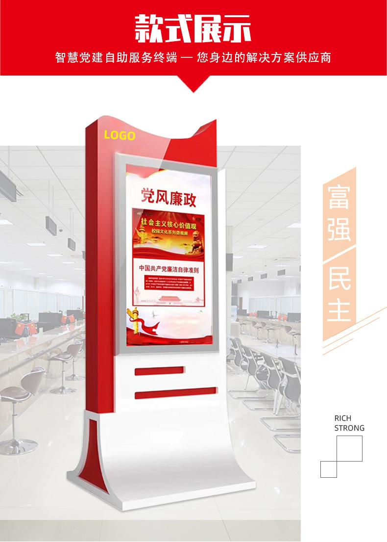 广州液晶广告机厂家