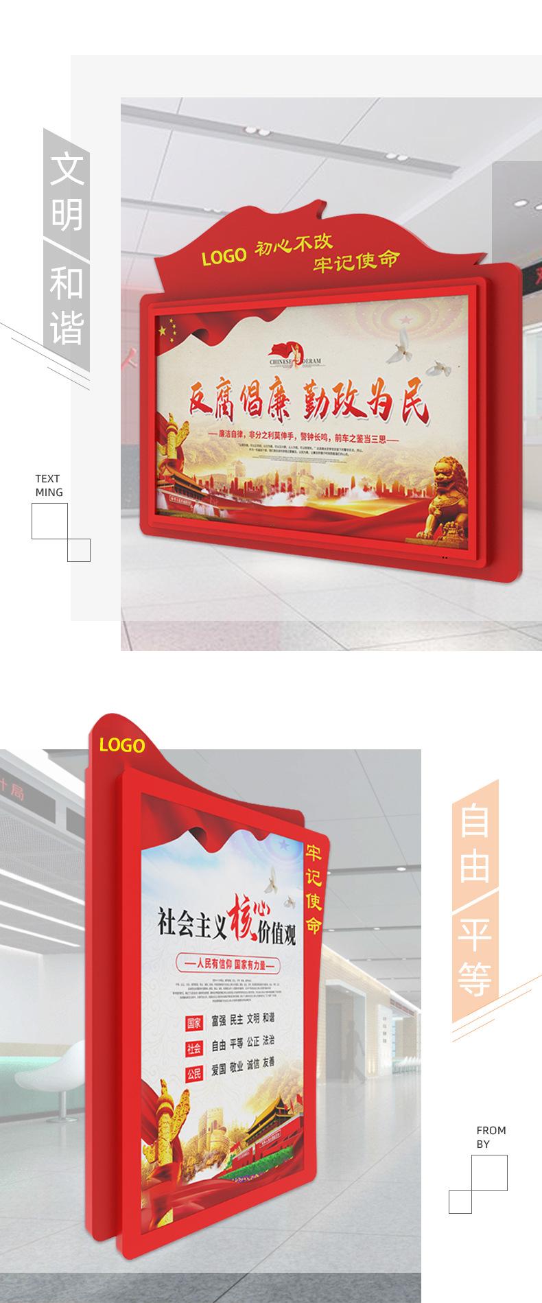 液晶屏广告