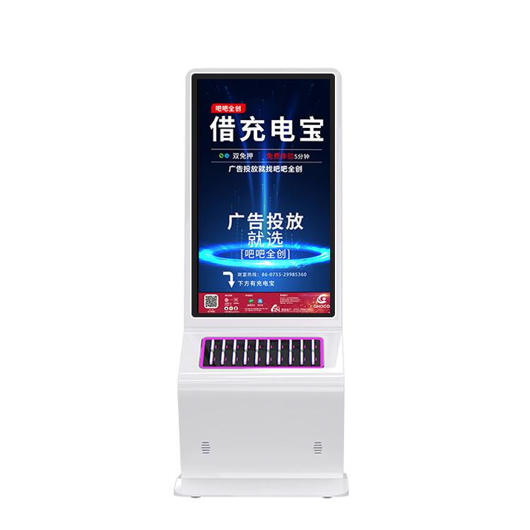 共享手机充电宝广告机 RJ-015