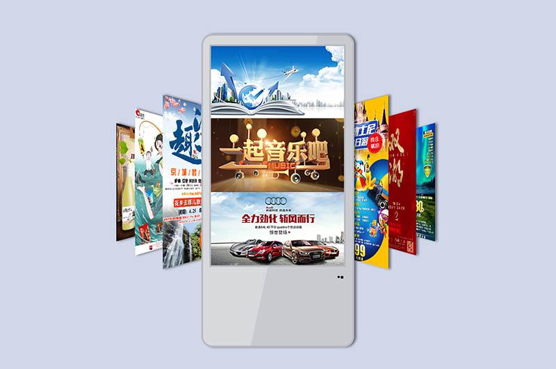 液晶高清立式广告机价格多少钱