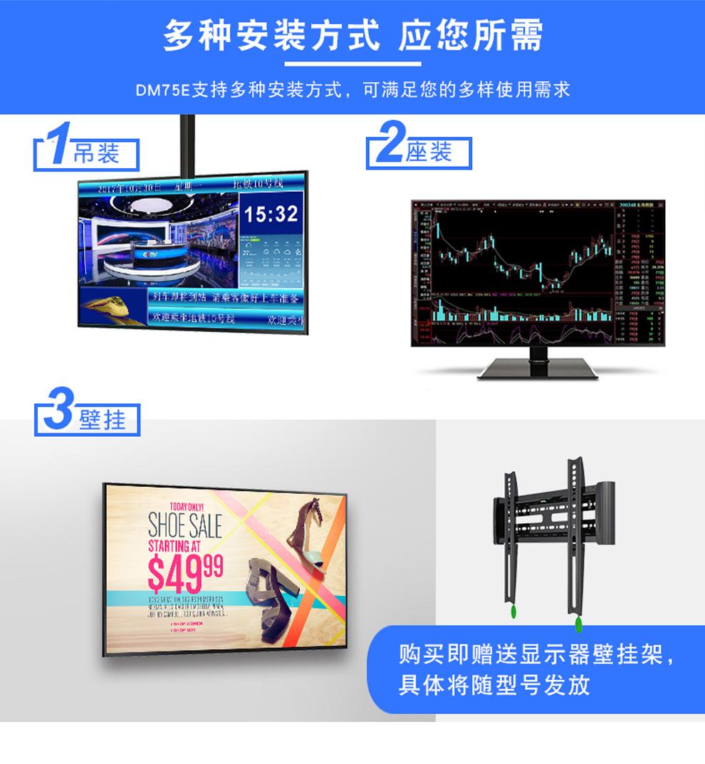 广东户外广告机