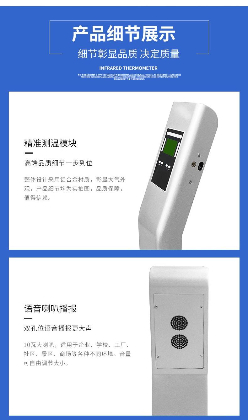 工业红外测温仪