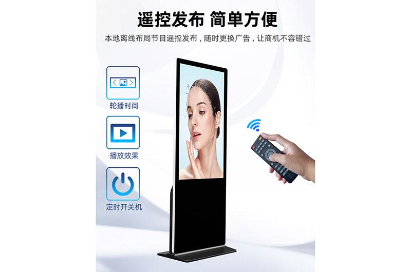 液晶广告机多少钱价格