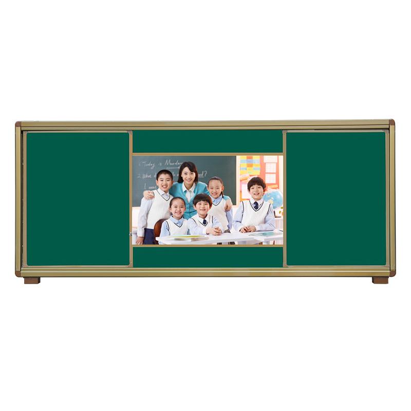 65英寸推拉绿板